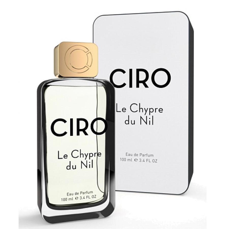 Le Chypre du Nil